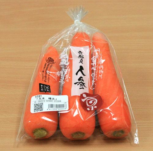 youninjin100129-3
